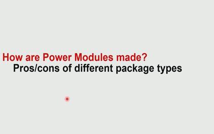 电源模块的设计与封装
