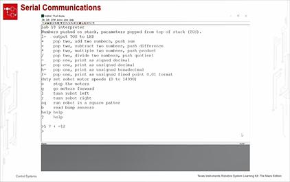 TI-RSLK 模块 18 - 实验视频 18.2 - 命令解释器