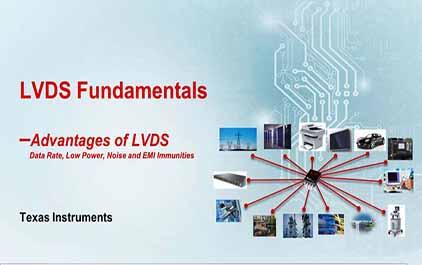 LVDS的优点