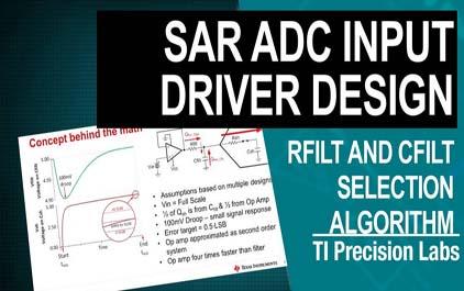5.7 R-C组件选择背后的数学