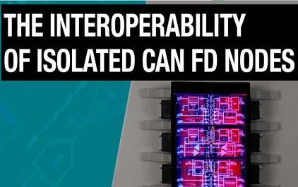 隔离CAN FD节点的互操作性