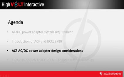 高功率密度和高效率适配器的设计考虑-第2部分