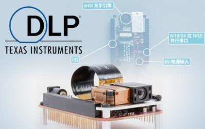 TI DLP LightCrafter  DLP2000 EVM板介绍