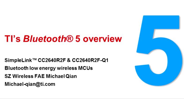 TI蓝牙5.0方案介绍以及CC2640R2F动手实验