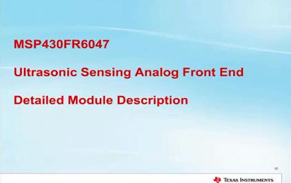 1.4 超声波流量测量 - MSP430FR6047超声波感应模拟前端
