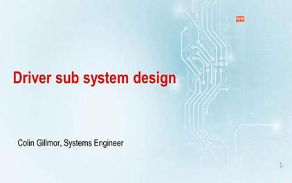 1.3 驱动器子系统设计
