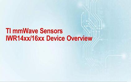 2.2 TI工业mmWave传感器器件概述