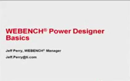 WEBENCH电源设计工具基础知识