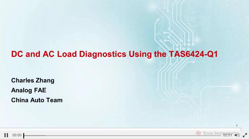 TAS6424的DC与AC负载诊断功能(三)
