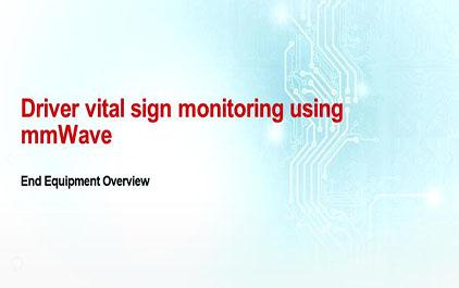 毫米波雷达的应用无处不在- 1.4 对驾驶员心跳呼吸检测的应用