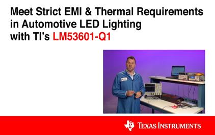 使用LM53601-Q1满足汽车LED照明的严格EMI和散热要求