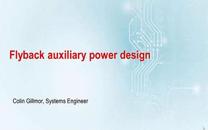 1.4 反激辅助源子系统设计