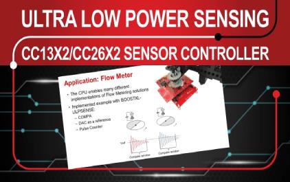 超低功耗传感应用:使用CC13xx / CC26xx传感器控制器
