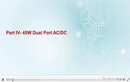 45W双端口AC/DC方案介绍