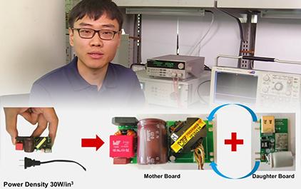 超高效率,超小尺寸带USB Type-C PD的65W适配器方案设计介绍