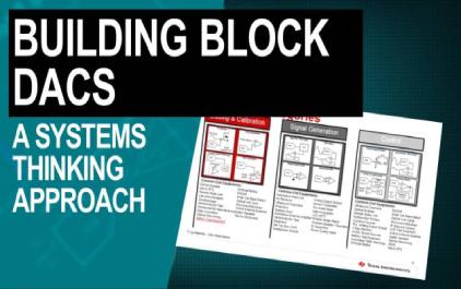 构建块DAC:系统思考方法