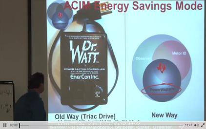 赋予旧的电机新的技巧5.3:InstaSPIN-FOC,MotorWare和GUI演示