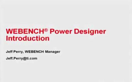 WEBENCH电源架构设计工具概述(精简版)
