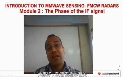 1.2   毫米波传感介绍:FMCW雷达 - 模块2:IF信号的相位
