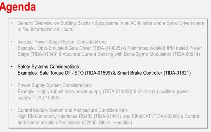 1.3电机驱动器安全功能模块参考设计介绍