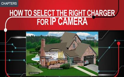 如何为IP摄像机选择合适的充电器