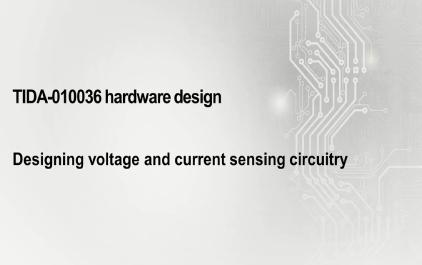 3.1 设计电压和电流检测电路
