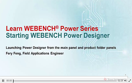 启动WEBENCH®Power Designer