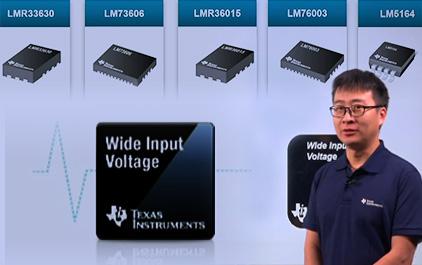 TI 全新一代宽输入降压芯片详解