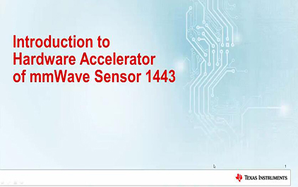 2.6 mmWave波形传感器简介1443硬件加速器