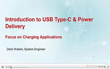 USB Type C介绍