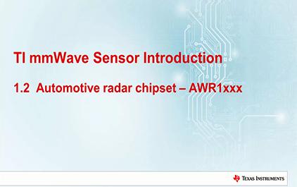 1.2   TI毫米波雷达技术介绍 - AWR1xxx汽车雷达芯片