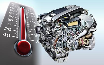 如何克服引擎的温度差异