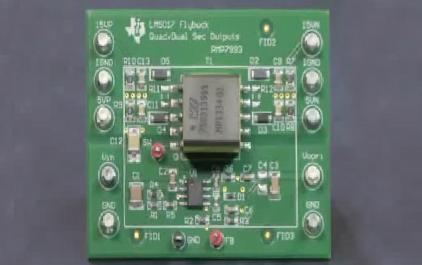 多路输出Flybuck电源解决方案