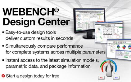 WEBENCH设计导出工具介绍