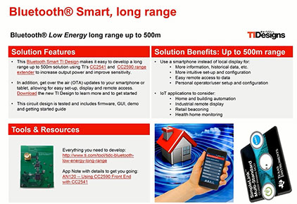 IoT - TI 无线连接解决方案 (2)