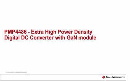氮化镓功率器件及其应用(二)—TI用氮化镓器件实现的DCDC设计方案