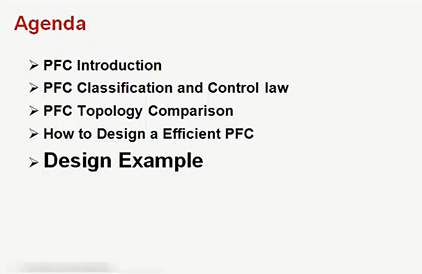 基于成本和效率考虑的PFC设计(五)—PFC设计实例讲解