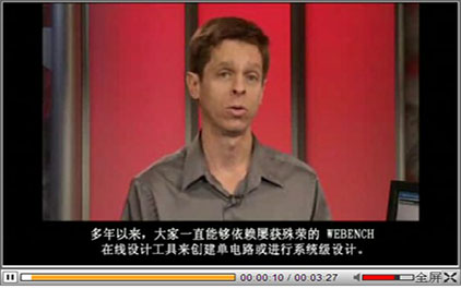 WEBENCH 设计导出工具WEBENCH Export介绍