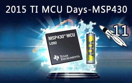 MSP430 (9) 软件演示