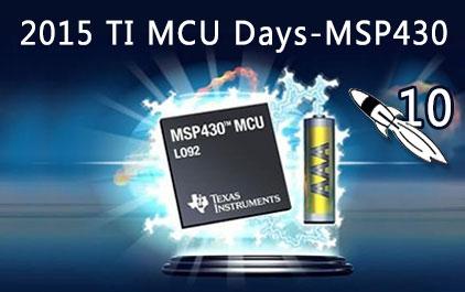 MSP430 (8) MSP432 安全
