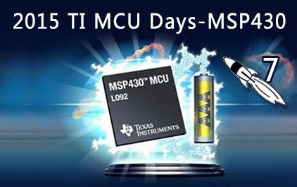 MSP430 (6b) 软件支持与应用案例