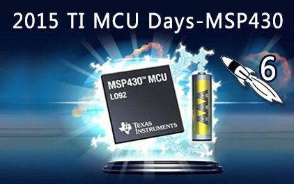 MSP430 (6a) 软件与开发板