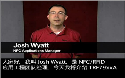 TRF79xxA+13.56MHz+NFC+RFID收发器介绍