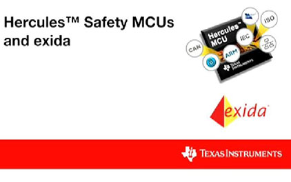 Exida协助Hercules开发者进行安全性开发及认证