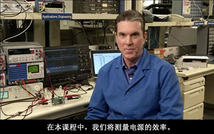 EngineerIt-如何测量电源的效率