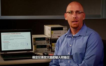 如何确定仪表放大器的输入和输出