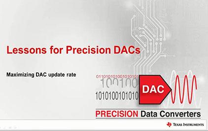 DAC的更新速度及稳定时间讨论