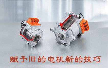 赋予旧的电机新的技巧1.1:电机控制,PI控制器,PID控制器和现场定向控制简介